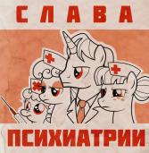 Кожен третій українець хоча б один раз потребував допомоги психіатра