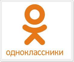 Как продвигать компанию в «Одноклассниках»?