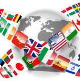 Куда обращаться, если нужен быстрый и качественный перевод?