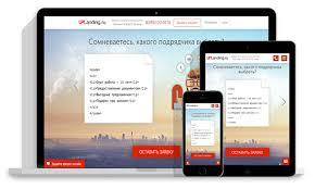 3-prichiny-zakazat-sozdanie-kachestvennyx-sajtov-nedorogo-u-luchshix-specialistov-space-site-com-ua