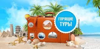 Горящие туры в Занзибар из Киева