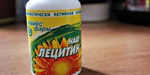 licetin-ukreplyayushchee-sredstvo